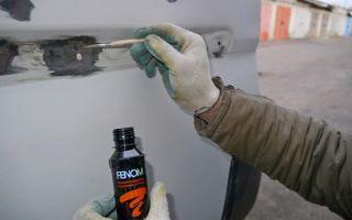 Эффективные методы борьбы с коррозией кузова авто. как убрать коррозию своими руками