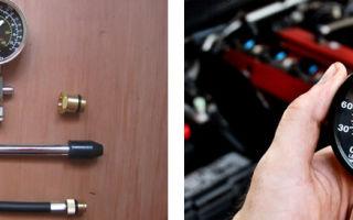 Проверка компрессии двигателя компрессометром и без. о чем говорит компрессия в двс