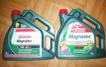 Моторное масло кастрол — его разновидности, особенности и подбор