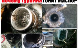 7 причин почему гонит масло из турбины (все случаи). их следствие и как решить