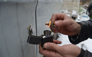 Топ 10 способов как открыть замерзший замок. полезные советы что делать когда в машине замерзают замки