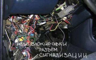 Как отключить сигнализацию на машине чтоб завести. отключение сигналки шерхан, аллигатор, томагавк, старлайн, шериф