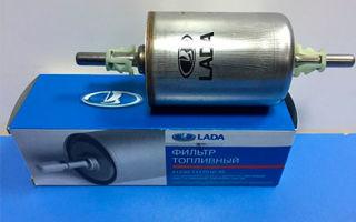 Топливный фильтр на ваз 2110/2111/2112 — какой купить?