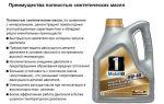 Какое масло лучше для двигателя castrol или mobil: сравнение характеристик, опыт использования