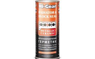 Лучшие присадки герметики для устранения течи масла двигателя