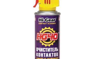 Очиститель для электрических контактов. какое средство лучше от окислов?