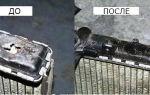 Самостоятельный ремонт радиатора печки автомобиля. ремонт пластикового бочка радиатора отопителя своими руками