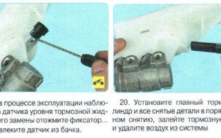 Инструкция по замене гтц chevrolet aveo t300 new. замена тормозного цилиндра на авео т300