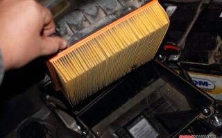 Замена воздушного фильтра двигателя — когда, как правильно, цена